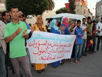 اللجنة المحلية لدعم المعتقل أسامة بن مسعود تستمر في برنامجها عبر وقفة احتجاجية جديدة
