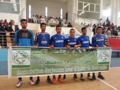 فريق النصر عن مؤسسة  الشيخ عبد الجليل القصري.