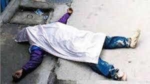 جريمة غامضة: العثور على جثة شخص مشنوق في سور السكة الحديدية ضواحي القصر الكبير