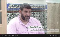 قضايا الأسرة التعليمية، مع عبد الإله الدحمان