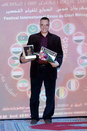 تكريم الناقد عبد السلام دخان بمهرجان سوس الدولي للفيلم القصير