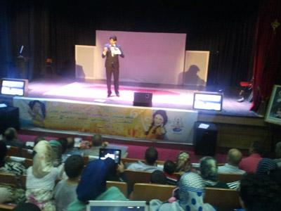 """مؤسسة طارق بن زياد للتربية و التعليم الخاص تنظم حفل اختتام """" أسبوع الكتاب """""""
