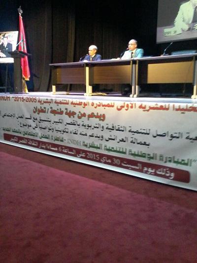 """اللقاء التواصلي حول """" تخليد العشرية الأولى للمبادرة الوطنية للتنمية البشرية """"  .. حضر الجمهور و غاب المؤطرون !!"""