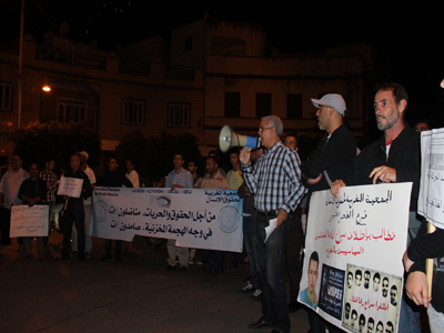 القصر الكبير: الجمعية المغربية لحقوق الانسان تحتج في ذكرى تأسيسها 36