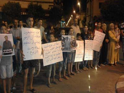 القصر الكبير: وقفة احتجاجية لعائلة نجوط