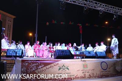 قراءات قرآنية و وصلات إنشادية في الليلة الثانية من ليالي الذكر بالقصر الكبير