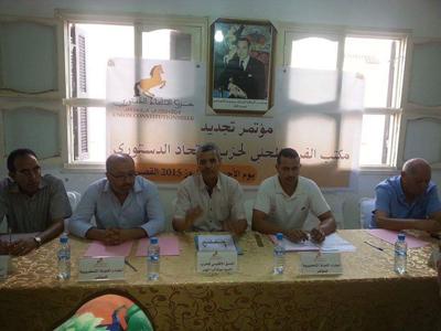 ربيع الطاهري كاتبا محليا لحزب الاتحاد الدستوري بالقصر الكبير