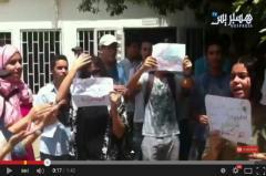 احتجاج تلاميذ بالعرائش