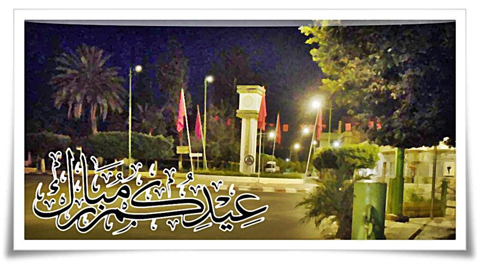 عيد الفطر بالمغرب يوم السبت و بوابة القصر الكبير تهنئ قصراوة العالم