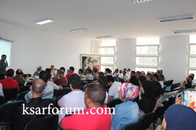 تدبير دار الشباب 03 مارس موضوع لقاء تواصلي للمجلس البلدي مع جمعيات المجتمع المدني بالمدينة