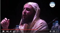 د. سعيد الكملي: مقاصد القرآن الكريم