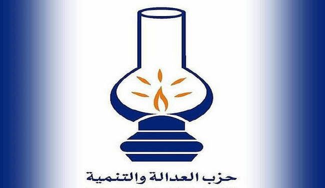 شعار حزب العدالة والتنمية الحاكم في المغرب