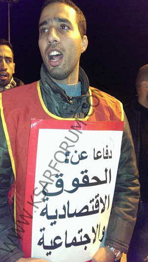 القصر الكبير: توقيف المناضل معاذ المرتجي عضو جمعية آطاك