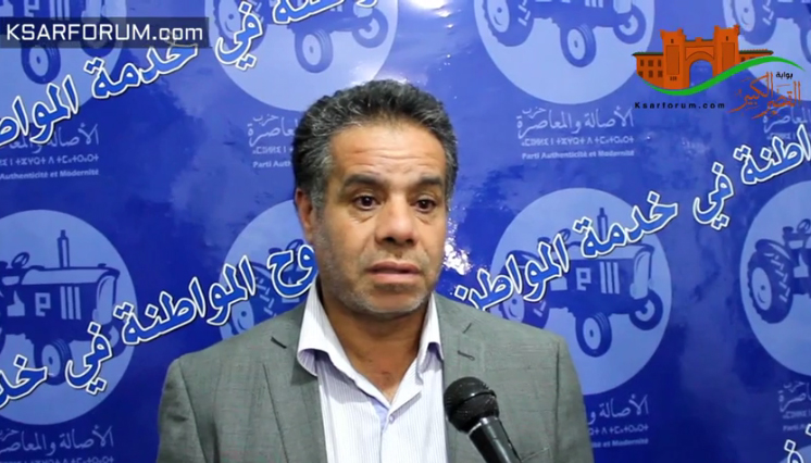 بكور : غير راضين عن النتائج و التحالف بيد المركز
