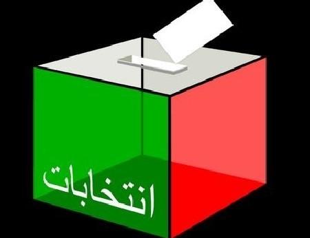 جبهة القوى الديمقراطية تحتج على غياب رمزها من عدد من أوراق التصويت