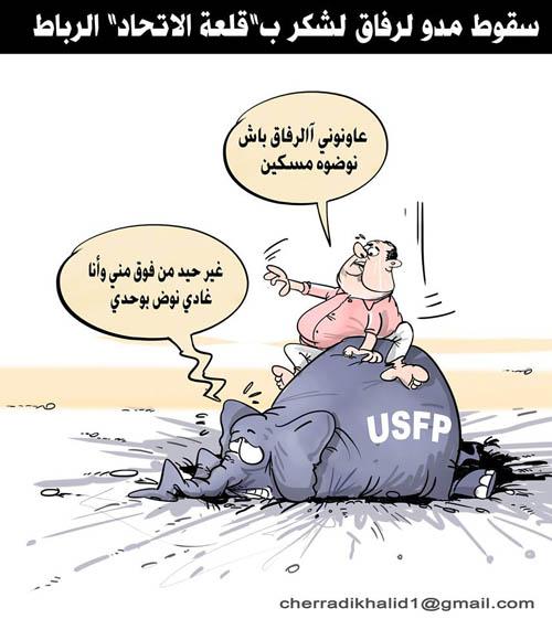 khalid_cherradi