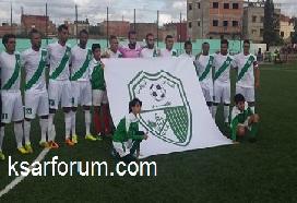 النادي القصري يستقبل المتزعم سطاد المغربي في مقابلة ستحدد ملامح القسم الوطني الأول هواة