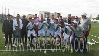 سابقة في تاريخ كرة القدم بمدينة القصرالكبير!