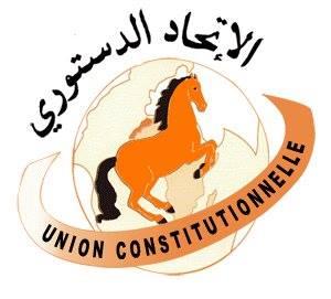 بيان الكتابة المحلية لحزب الاتحاد الدستوري فرع القصر الكبير
