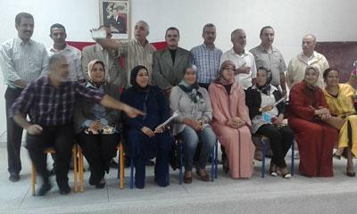 جمعية أمهات وآباء تلاميذ ثانوية اعدادية علال بن عبد الله بالقصر الكبير تحتفل باليوم العالمي للمدرس