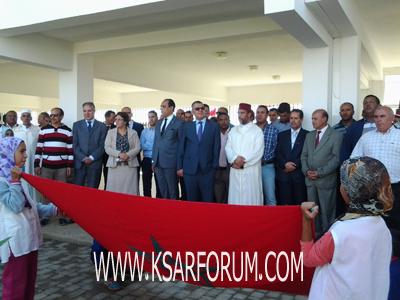 عامل إقليم العرائش في زيارة رسمية لثانوية أولاد أوشيح للسلكين الإعدادي و التأهيلي