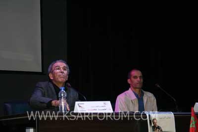 """"""" الأسس الثقافية و القيمية للبناء الديمقراطي"""" موضوع ندوة بالقصر الكبير للدكتور أحمد عصيد"""
