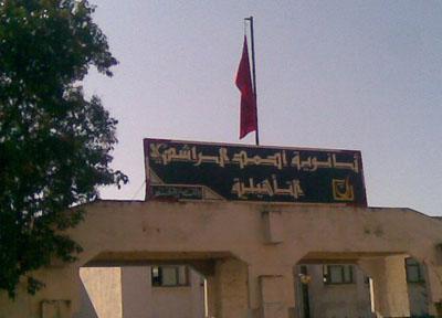 انتخاب الصوادقة على رأس جمعية آباء تلاميذ ثانوية أحمد الراشيدي