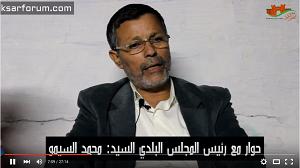 لقاء خاص مع محمد السيمو