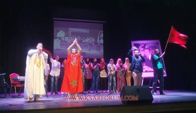 جمعية مدرسي الإجتماعيات بمدينة القصر الكبير تحتفي بذكرى المسيرة الخضراء