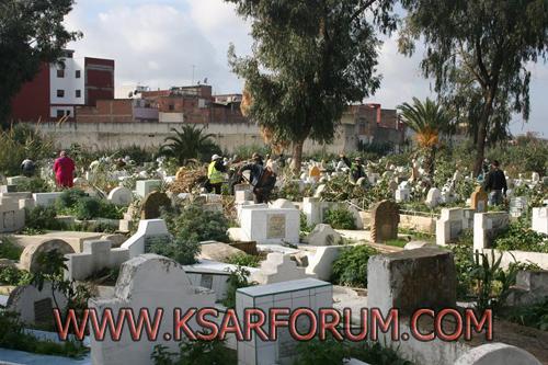 القصر الكبير: حملة تطوعية لتنظيف مقبرة مولاع علي بوغالب