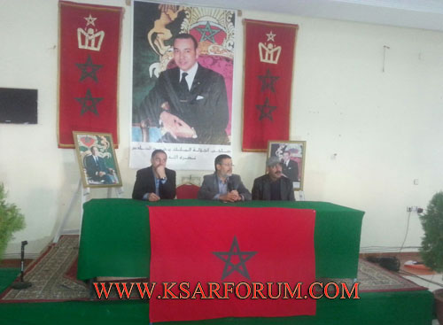القصر الكبير: المجلس البلدي يعقد لقاءا تواصليا مع المجتمع المدني