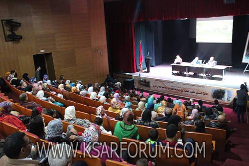KSAR_KEBIR_1