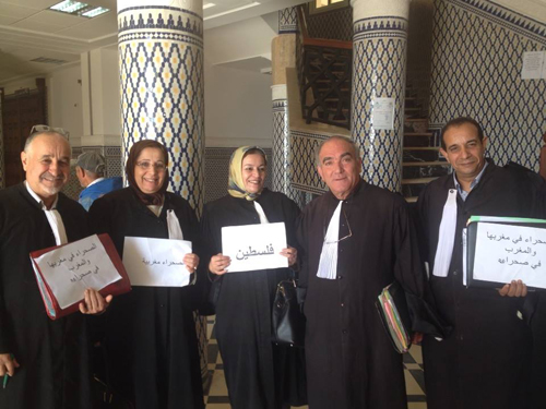 محامو القصر الكبير في وقفة تضامنية مع القضية الوطنية و القضية الفسلطينية
