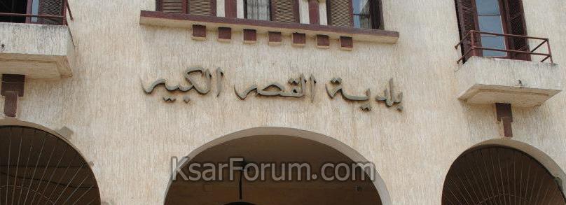 """قضية """" أرشيف البلدية"""" : السيمو يوجه أصابع الاتهام لجهات سياسية و المعارضة ترد"""