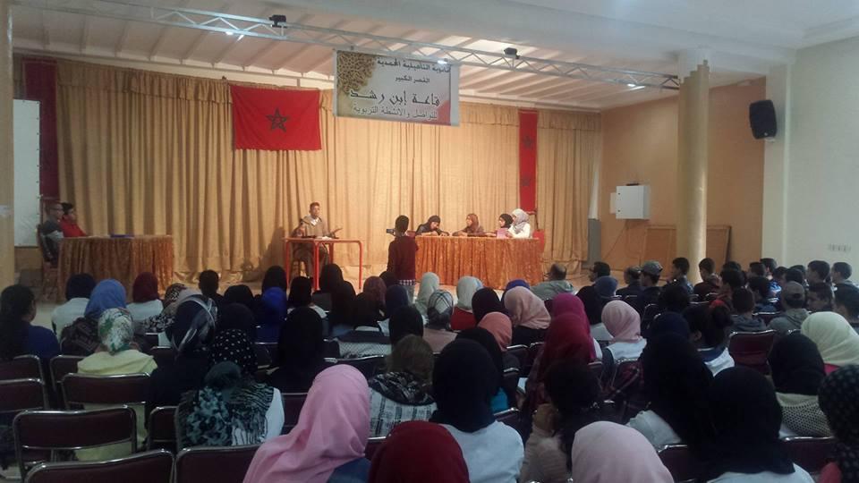 تلاميذ الثانوية المحمدية يستضيفون الأستاذ عبد السلام العسري