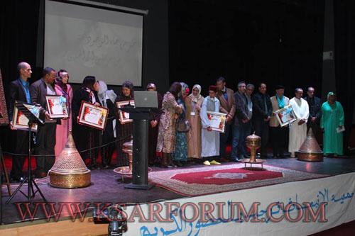 جمعية الانبعاث تحيي ذكرى المولد النبوي بتنظيم أمسية فنية