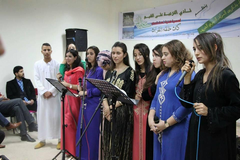 تلاميذ ثانوية المنصور الذهبي التأهيلية يحتفلون بذكرى المولد النبوي الشريف.