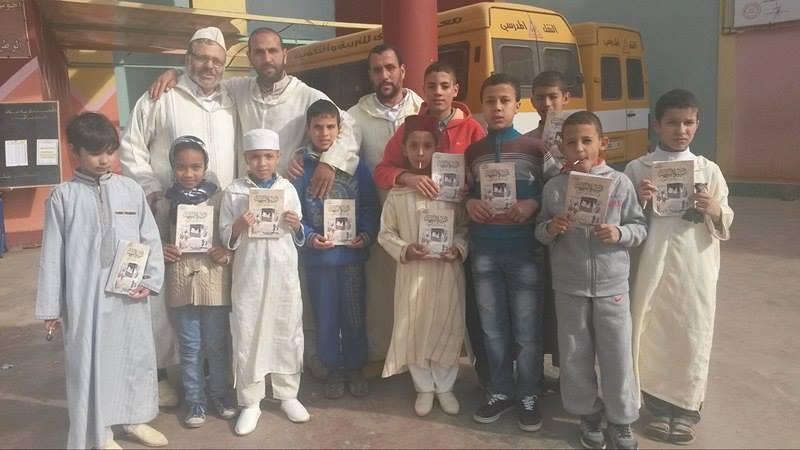 الجمعية الاسلامية تجري المرحلة الاولى من مسابقة السيرة النبوية