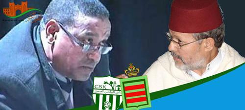"""السيمو يوضح بخصوص مساعيه في قضية """" النادي القصري """""""