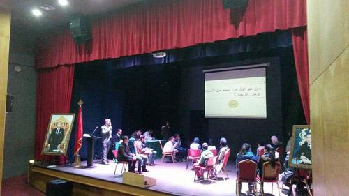 جمعية المبادرة تنظم المرحلة الثانية من مسابقة السيرة النبوية بمشاركة تلاميذ السلك الاعدادي و التأهيلي