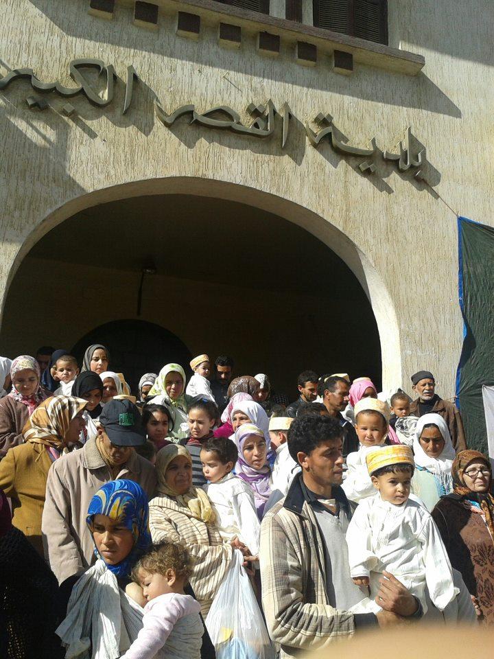 جماعة القصر الكبير تعلن استمرار عملية التسجيل لختان الاطفال
