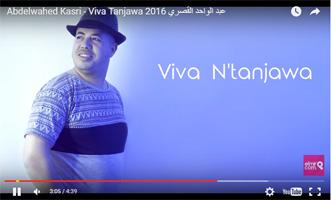 عبد الواحد القصري : ڤيڤا لطنجاوة