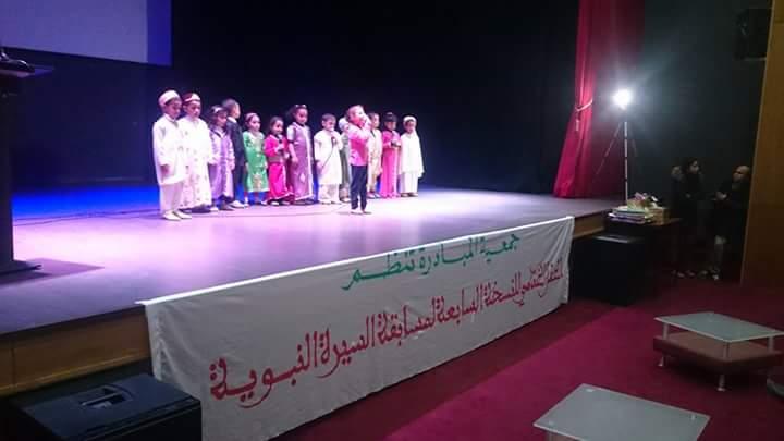 جمعية المبادرة تختتم النسخة السابعة لمسابقة السيرة النبوية
