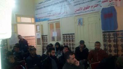تشكيل اللجنة التحضيرية للجمعية الوطنية لحملة الشهادات المعطلين بالمغرب فرع القصر الكبير