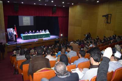 جمعية المحاميين الشباب تنظم ندوة حول التصرفات العقارية وإشكالاتها العملية
