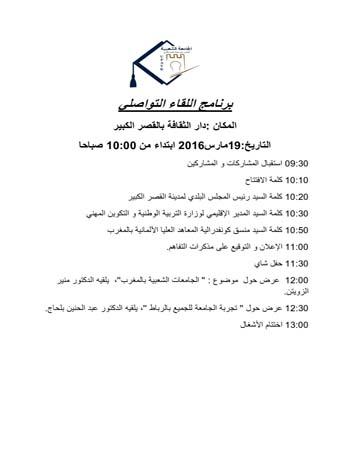 البرنامج-page0001