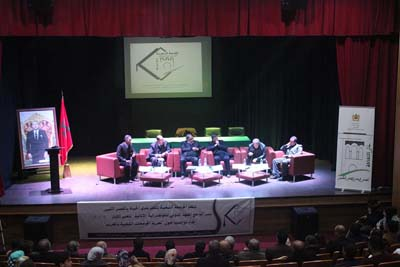 الجامعة الشعبية للتعلم مدى الحياة بالقصر الكبير تعقد لقاء تواصليا حول تجربة الجامعات الشعبية بالمغرب