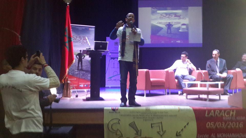 """ملتقى الطالب والتلميذ """"S2S Tour """" بمدينة القصر الكبير تحت شعار:"""" حدد طريقك """""""