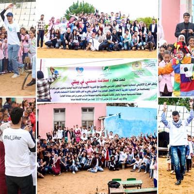 العوامرة: نادي يد الخير في زيارة لمدرسة موسى بن نصير