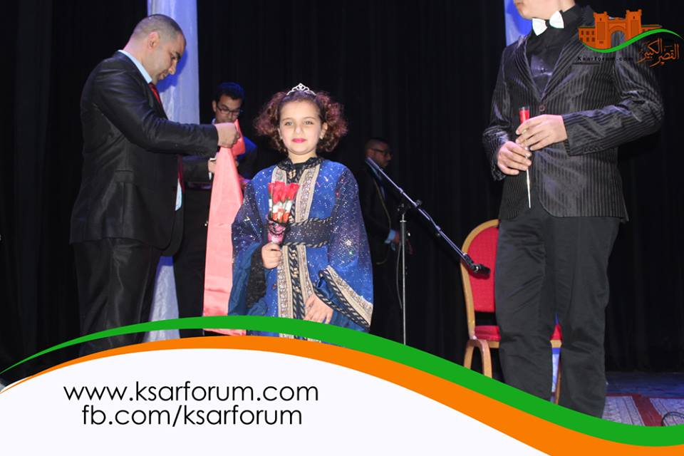 مهرجان وتريات القصر الكبير: أول مهرجان وطني يحتفي بالعازفين على الآلات الوترية